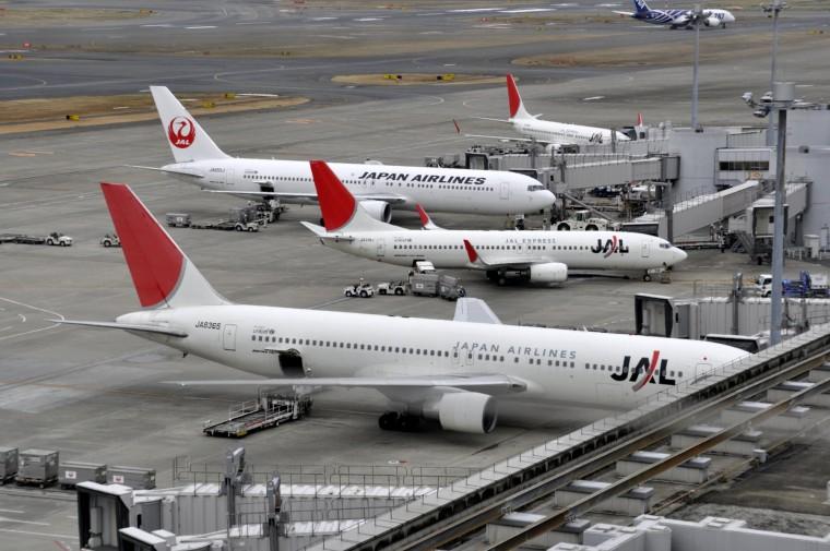 Цены на авиабилеты в Токио Япония Дешевые билеты