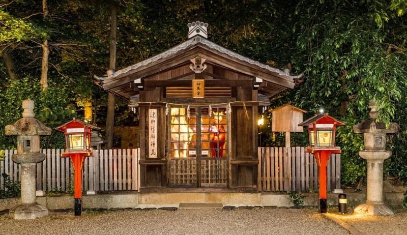 Кіото, Японія