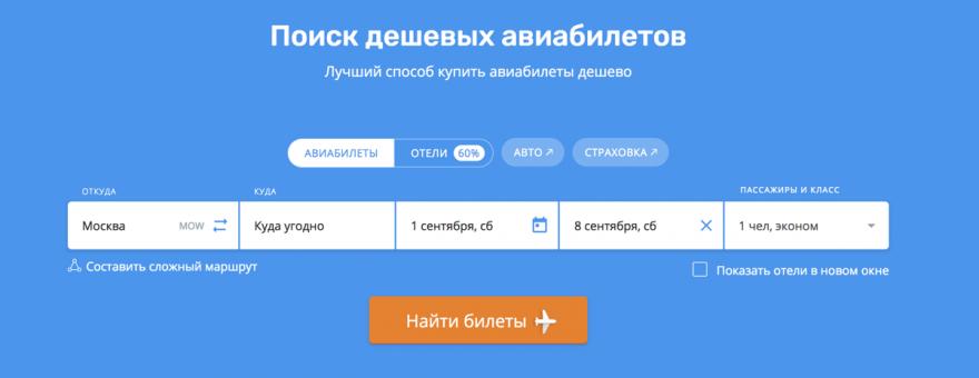 Купить авиабилеты в кмв купить билет на самолет мальдивы москва