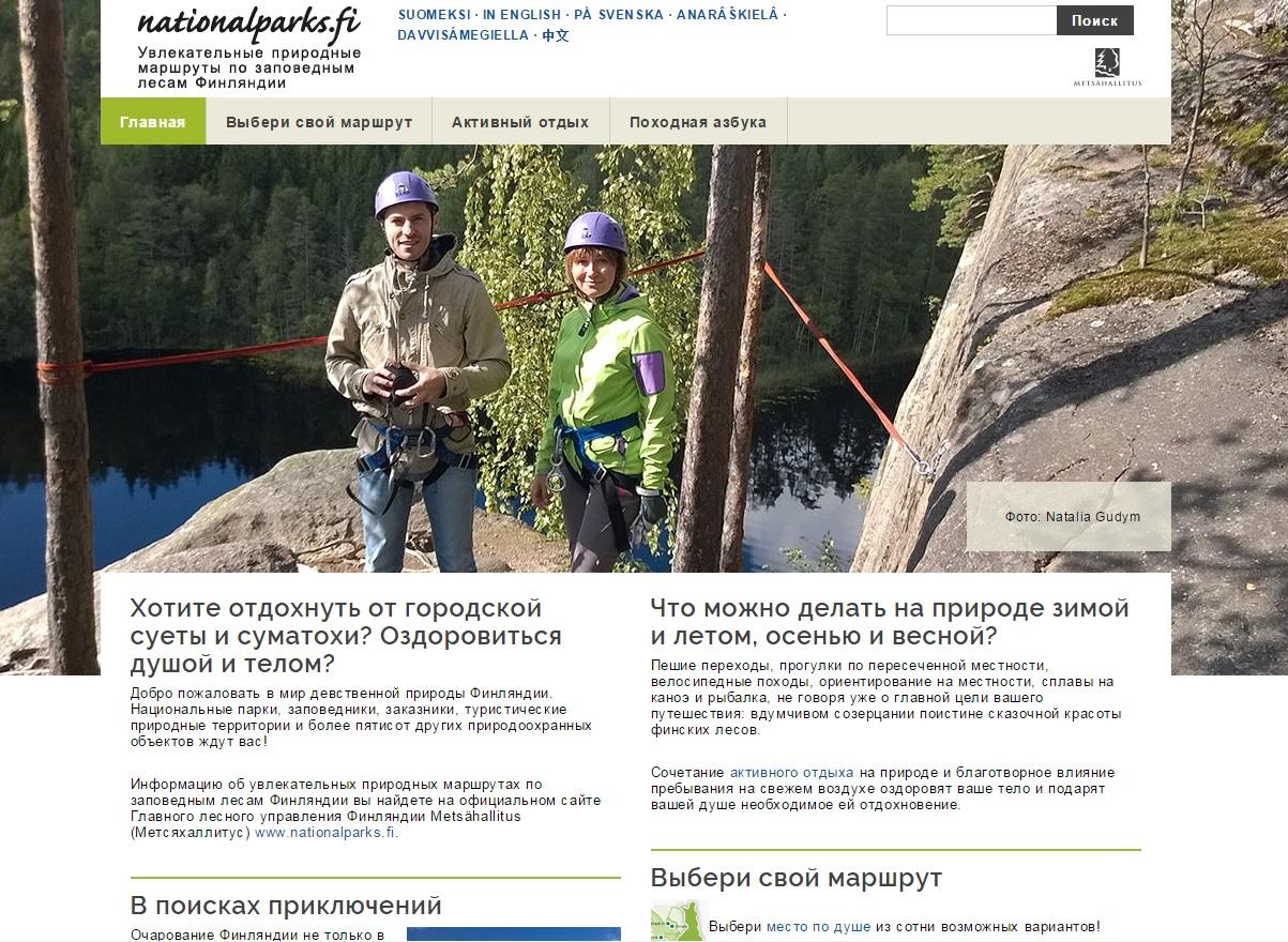 Финляндия сайт рамада джумейра бич дубай